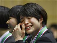 阿部詩が高校卒業 東京五輪の女子柔道金メダル候補