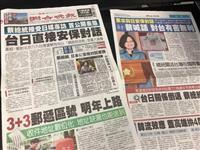 蔡英文総統、ツイッターで本紙会見を発信 日本語で