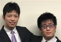 出口若武三段と黒田尭之三段が四段昇段、4月1日付でプロ棋士に 将棋三段リーグ