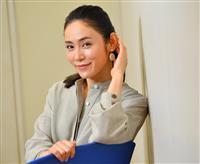 【TVクリップ】「絶対正義」山口紗弥加 哀しき正義のモンスター