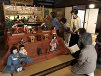 享保雛や古今雛楽しんで 京都・杉本家ゆかり「ひな飾り展」