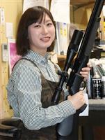 【彩人国記】豊和精機製作所の女性ガンスミス・高橋七海さん(24) 銃の安全整備へ心砕く