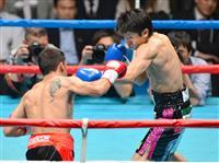 【スポーツ異聞】ボクシング・黒田、特殊すぎる訓練で挑む2度目の世界戦