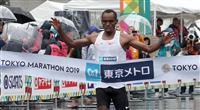 【東京マラソン】レゲセが歴代2位の好記録で初V