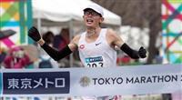 【東京マラソン】堀尾が日本人トップの5位、4人がMGC出場権
