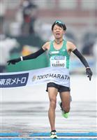 【東京マラソン】3代目「山の神」神野、ワイルドカードでMGC出場権獲得