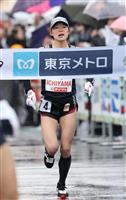 【東京マラソン】女子はアガが初V、日本人トップは7位一山