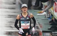 【東京マラソン】女子フルマラソンなどの成績確定