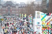 【東京マラソン】完走率は94.3%、昨年を2ポイント下回る 雨や寒さ影響か
