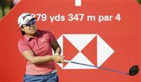 畑岡奈紗19位、朴城ヒョンが優勝 ゴルフHSBC女子世界選手権最終日