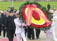 金正恩氏、訪越結果に満足 北朝鮮が「成功」と報道
