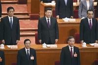 「台湾独立に断固反対」 中国で政治協商会議開幕