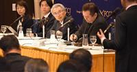 【動画】無罪請負人、弘中氏が会見 ゴーン被告の弁護人