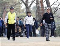 【スポーツ異聞】都心から遠い、暑さ、シャッター音 五輪ゴルフは課題山積