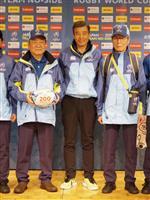 ラグビーW杯ボランティア用ユニホームお披露目 舘ひろしさん「W杯、ぜひ成功を」