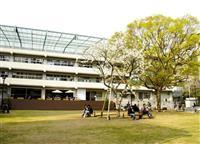 【日本再発見 たびを楽しむ】リノベーションした校舎でアートを体感~アーツ千代田 333…