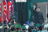 首脳会談物別れも、北朝鮮は訪越を「成功」と報道