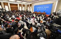中国、対米協議を強く意識 全人代あす開幕