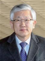 次期駐日韓国大使に南氏が内定