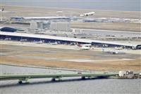 関空、台風被害から半年 4月には連絡橋完全復旧 防災の対策本部も