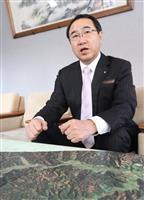 北海道震災から半年 厚真町長「立ち直ることが亡くなった方々にこたえること」