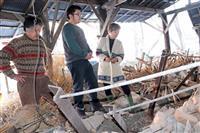 北海道地震半年 復興の力、作陶に込め