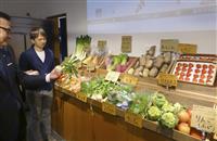 「生産者が見える形」福島の旬の農産品、都心で販売