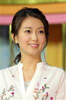 NHK和久田麻由子アナが結婚