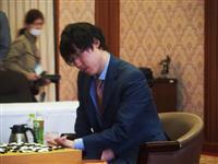 【十段戦】井山十段が先勝 五番勝負第1局《棋譜再現》