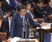 安倍首相、米朝首脳会談での拉致問題提起は「成果」