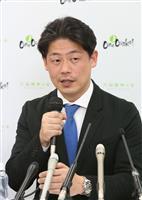 維新、元衆院議員の松浪健太氏を擁立 大阪府議選で