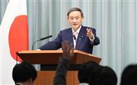 「取材制限ではない」菅官房長官、ドローン規制法改正案
