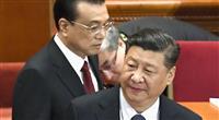 中国全人代開幕 成長率目標は6~6・5% 国防費は7・5%増