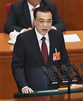 李氏「宗教の中国化」堅持 ウイグル族大量収容正当化