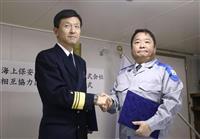 第10管区海上保安本部と九電が全国初協定 災害時の停電復旧で連携