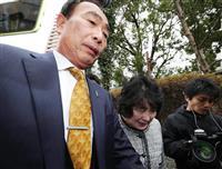 籠池被告が詐欺罪を否認 大阪地裁で初公判