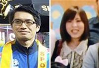 小4女児死亡事件で父親を傷害致死罪で起訴 妻は幇助罪 千葉地検