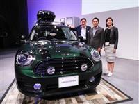 英EU離脱、BMW「ミニ」生産移転検討も