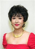 白い蝶のサンバなど…歌手、森山加代子さん死去