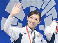 池江璃花子選手が闘病の様子をツイート「思ってたより、しんどい」