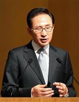 韓国の李明博元大統領を保釈 約1年ぶり ソウル高裁