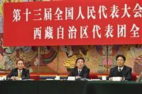 ダライ・ラマは「厄介者」 全人代代表のチベット族が批判