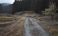 福島の除染土壌処理、難航 「約束が違う」住民反発