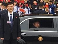 【北京春秋】笑顔が消えた独裁者