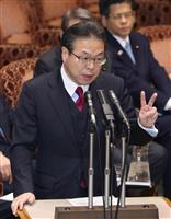 世耕経産相、データ流通ルール「日本が主導」 参院予算委
