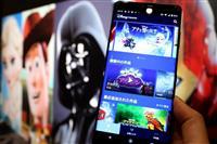 ドコモがディズニーと動画配信で提携 5G見据え、競争激化
