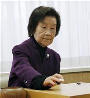 囲碁の女流棋士92歳で本戦対局