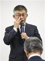 兵庫・明石市長選、暴言で辞職の前市長が出馬表明