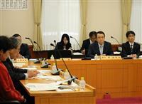 「ミネラルウオーター税」創設提言 山梨県議会