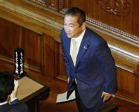 衆院、本村賢太郎氏の辞職許可